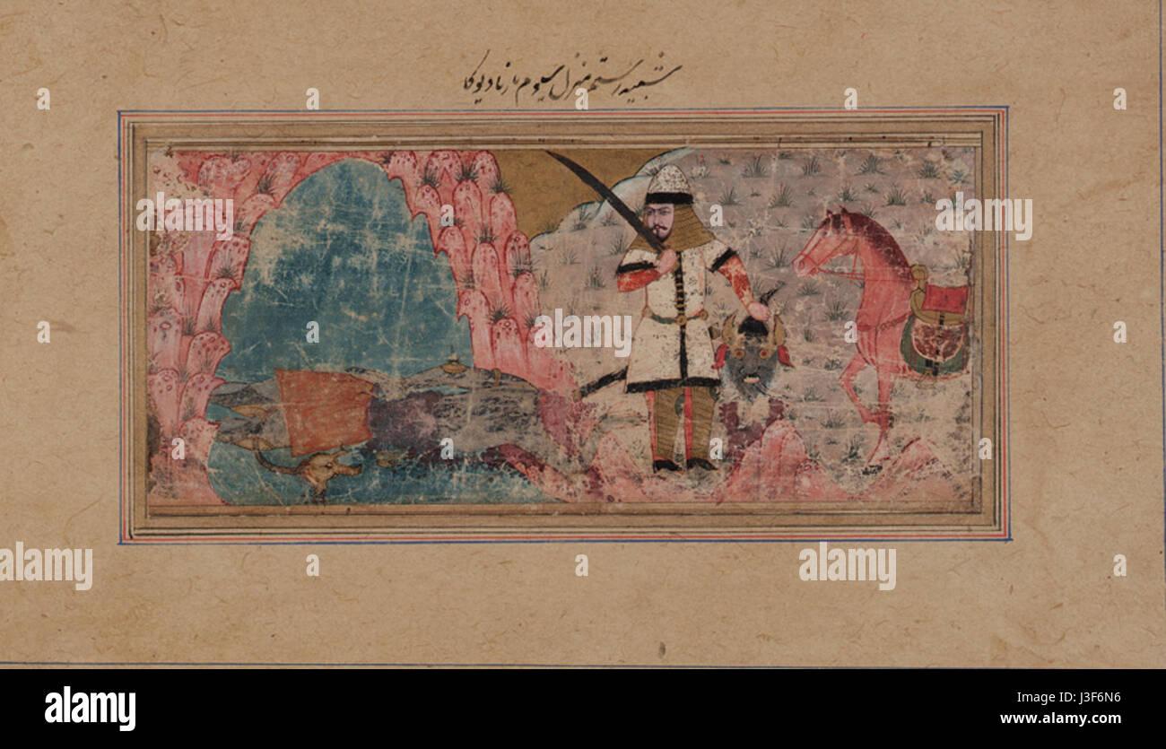 Folio from a Shahnama - Stock Image