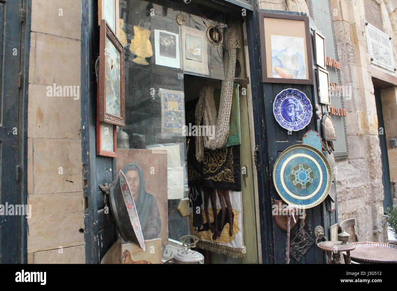 antiques shop at old cairo egypt EL Moez streeet - Stock Image