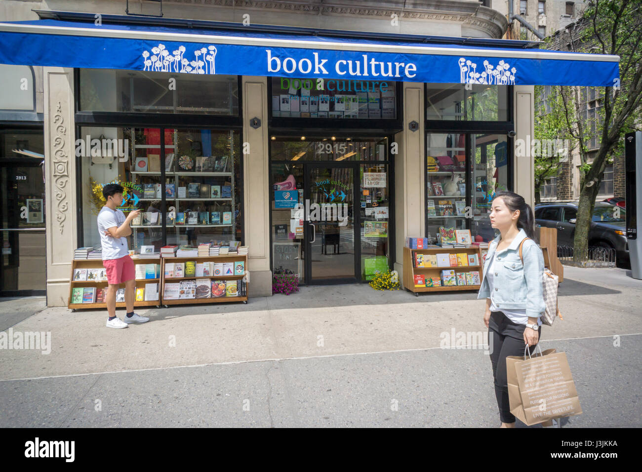 Book Culture, an independent bookstore, is seen in the Upper West Side neighborhood of New York on Saturday, April - Stock Image