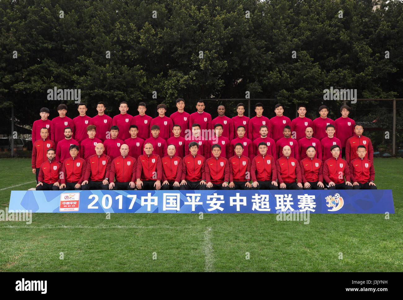 f86c93a19 Group shot of players of Changchun Yatai F.C. for the 2017 Chinese Football  Association Super League