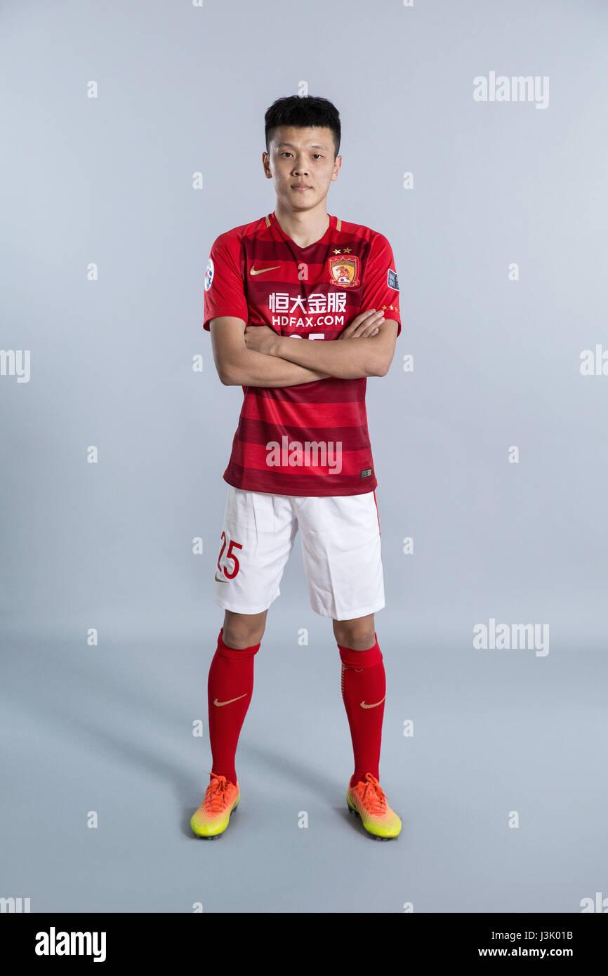 2017 Guangzhou Evergrande Taobao F.C. season