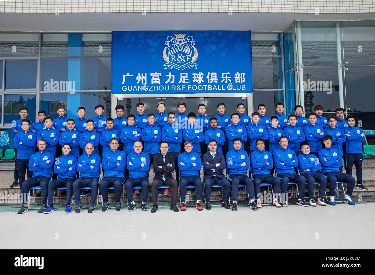 Group Shot Of Players Of Guangzhou R F F C For The 2017 Chinese