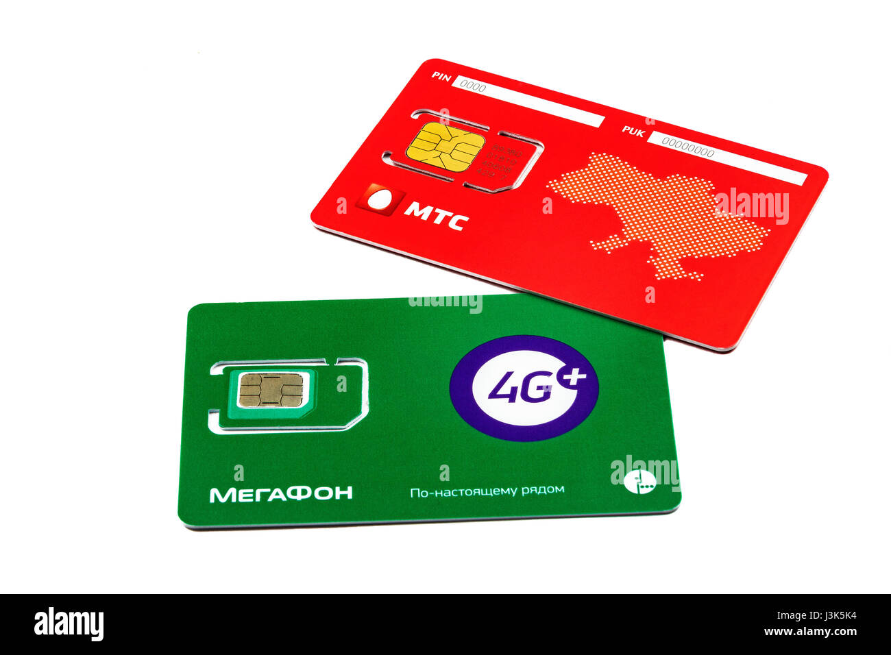 How to block a sim card Megaphone 77