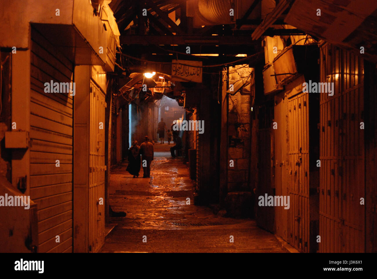 Deserted bazaar street in the evening, Muslim Quarter, Old City, Jerusalem, Israel, Middle East - Stock Image