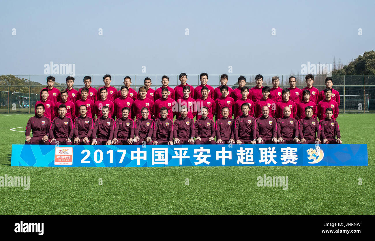e4a3b62da Group shot of players of Shanghai SIPG F.C. for the 2017 Chinese Football  Association Super League
