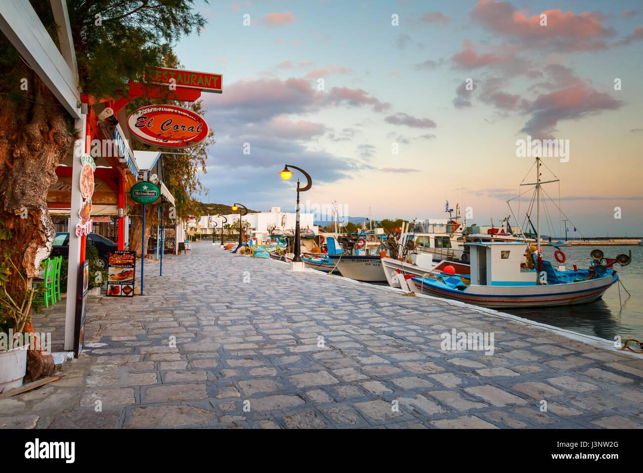 Picturesque Pythagorio town on Samos island, Greece. Stock Photo
