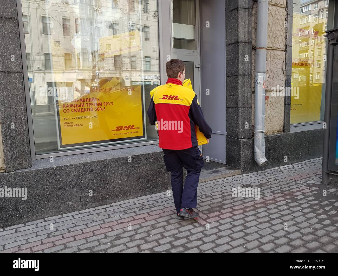 Courier in Moscow 29