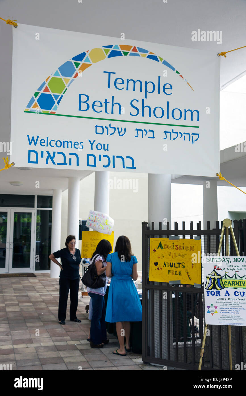 Miami Beach Florida Temple Beth Sholom synagogue Carnival for a Cure fundraiser community charity event Jewish Jew - Stock Image