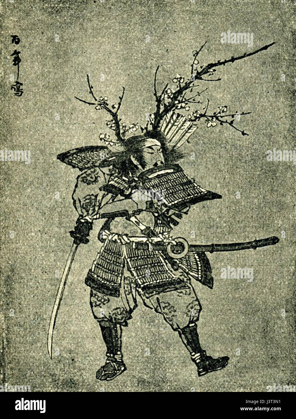 Jinmu tenno. Image from book of 1902 Stock Photo