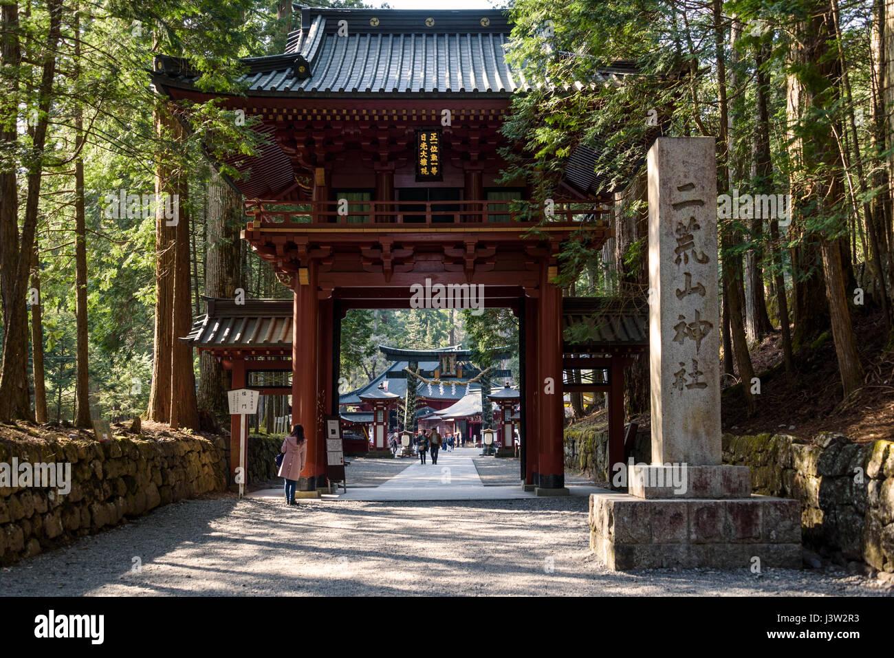 Toshogu Shrine, entrance from inside, looking back. Stock Photo