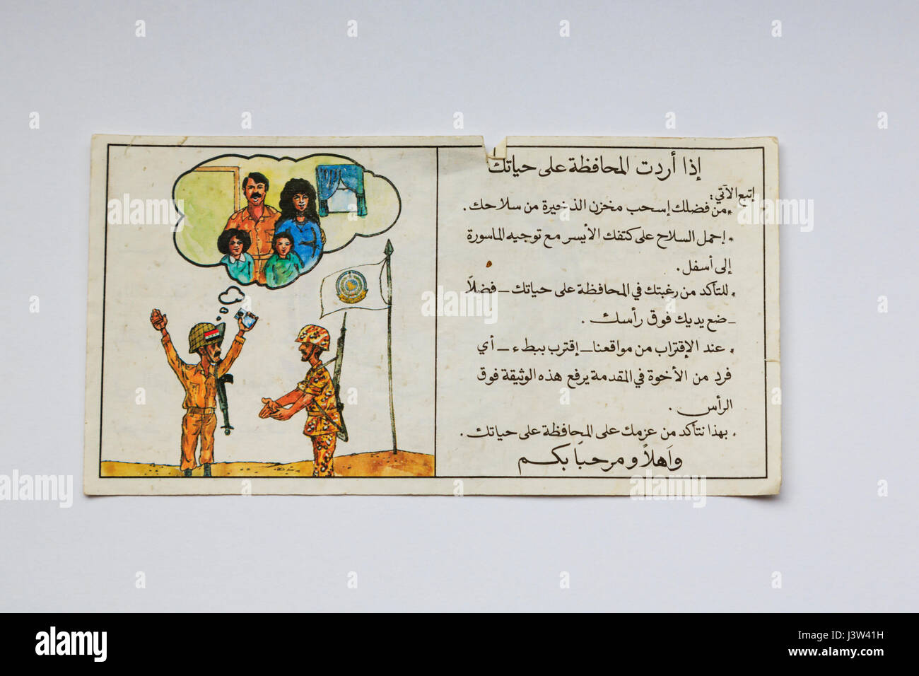 Leaflets encouraging Iraqi forces to surrender to Coallition forces during the Gulf War of 1991-1992. - Stock Image