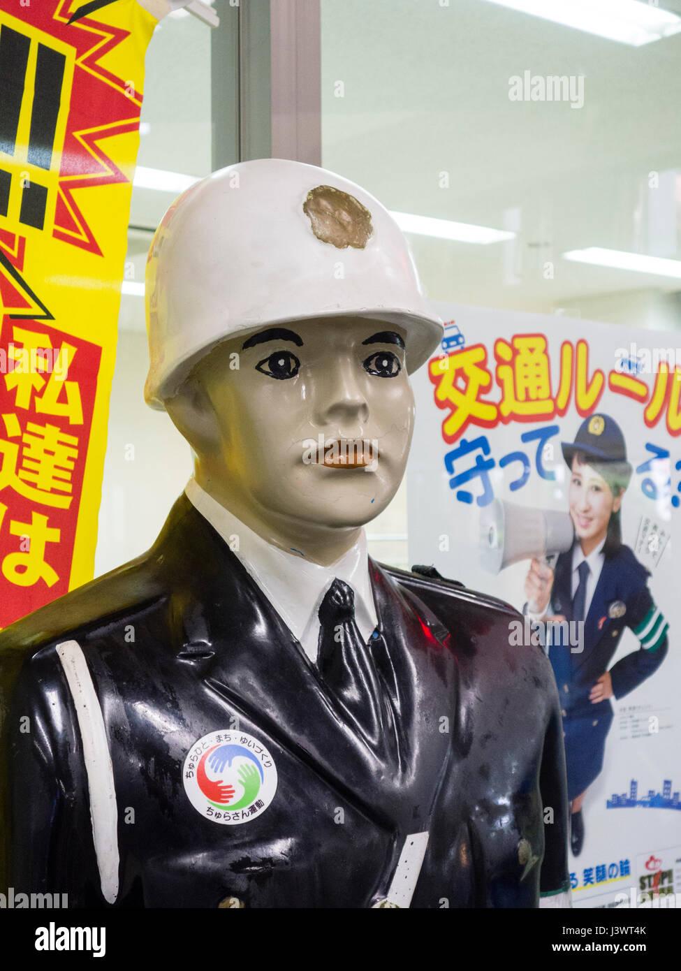 Mamoru-kun, mascot of Okinawa police, in Miyakojima - Stock Image