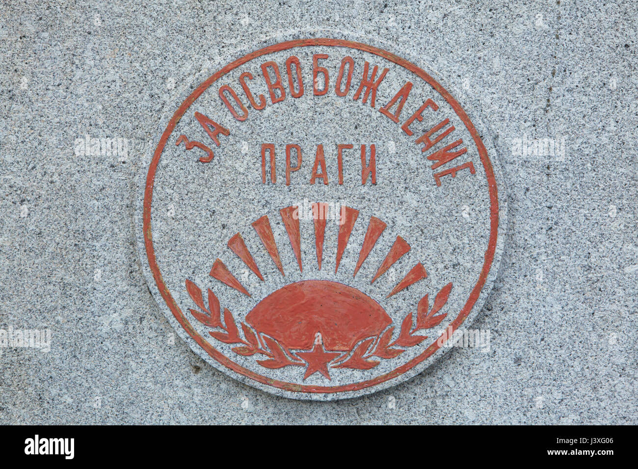Soviet medal 'For the Liberation of Prague' depicted on the Soviet War Memorial at the Central Cemetery - Stock Image