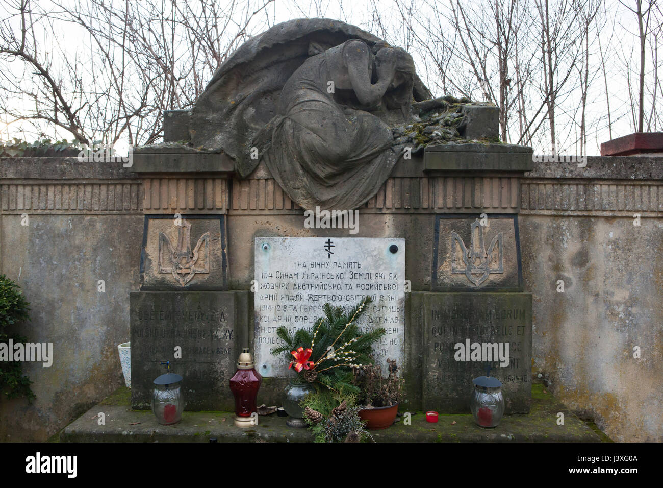 Monument to 154 Ukrainian soldiers fallen during the First World War in service of the Austro-Hungarian Army and - Stock Image