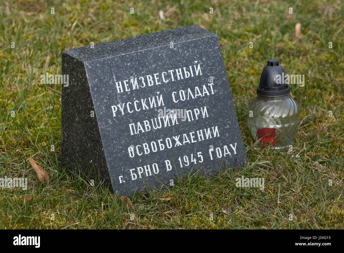 Grave of an unknown Russian soldier fallen in 1945 in the very last days of World War II during the liberation of - Stock Image