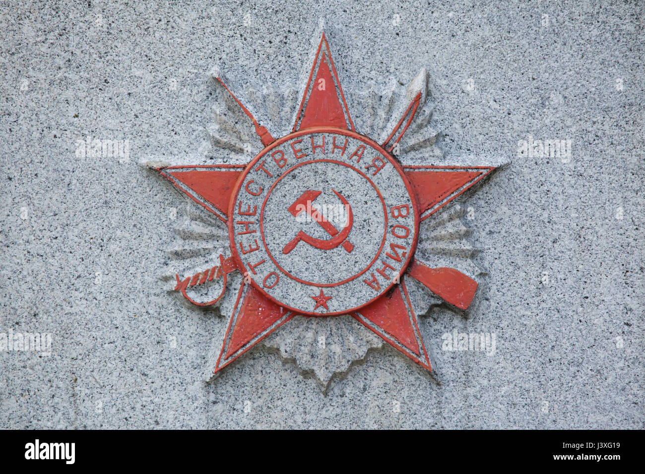Order of the Patriotic War. Soviet military decoration depicted on the Soviet War Memorial at the Central Cemetery - Stock Image
