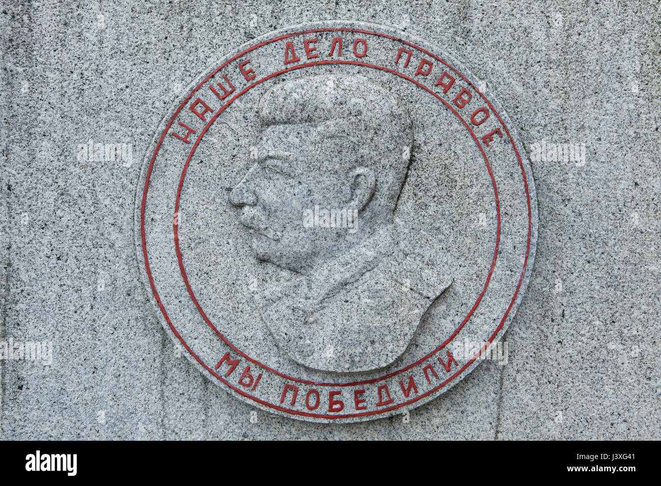 Soviet dictator Joseph Stalin depicted on the Soviet War Memorial at the Central Cemetery in Brno, Czech Republic. - Stock Image