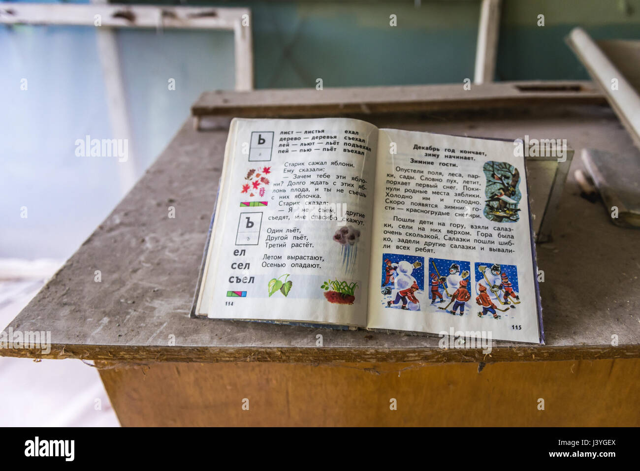 Primer book in High school No 3 in Pripyat ghost city of Chernobyl Nuclear Power Plant Zone of Alienation around - Stock Image