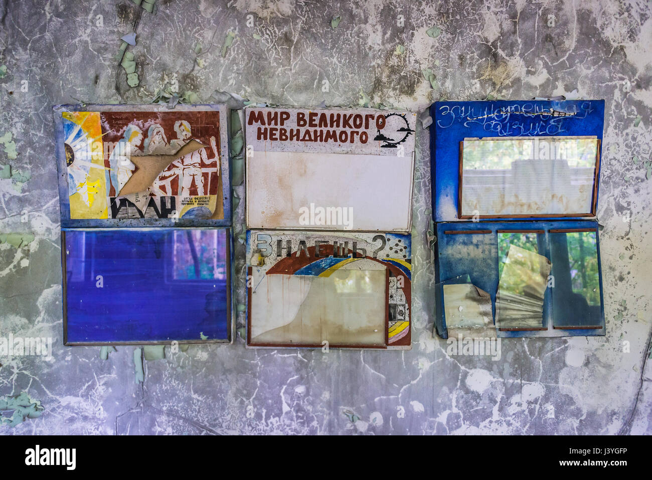 Posters in High school No 3 in Pripyat ghost city of Chernobyl Nuclear Power Plant Zone of Alienation around nuclear - Stock Image