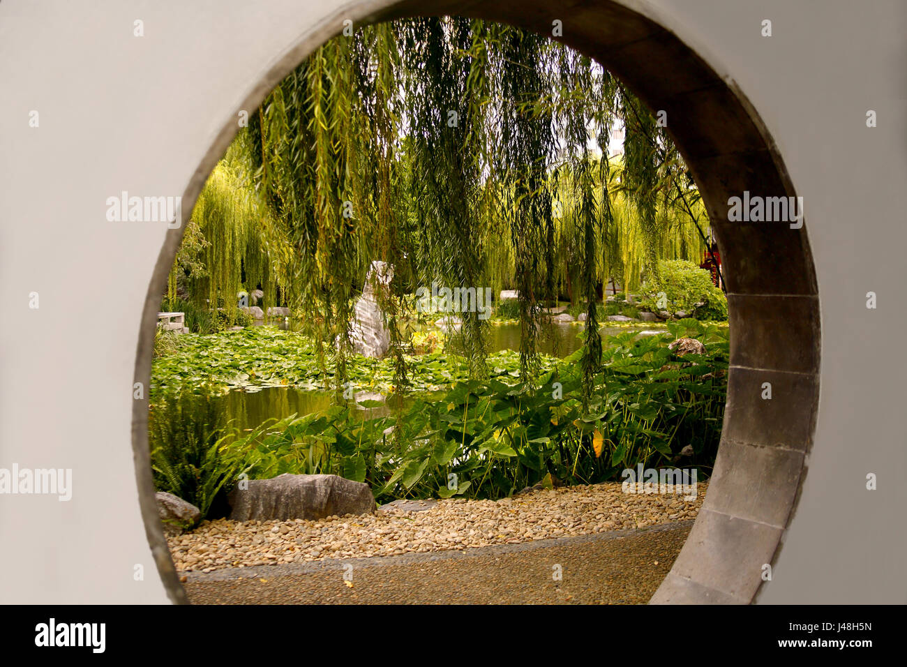 Circular viewpoint of a lake at the 'Chinese Garden of Friendship',Darling Harbour precinct, Sydney - Stock Image