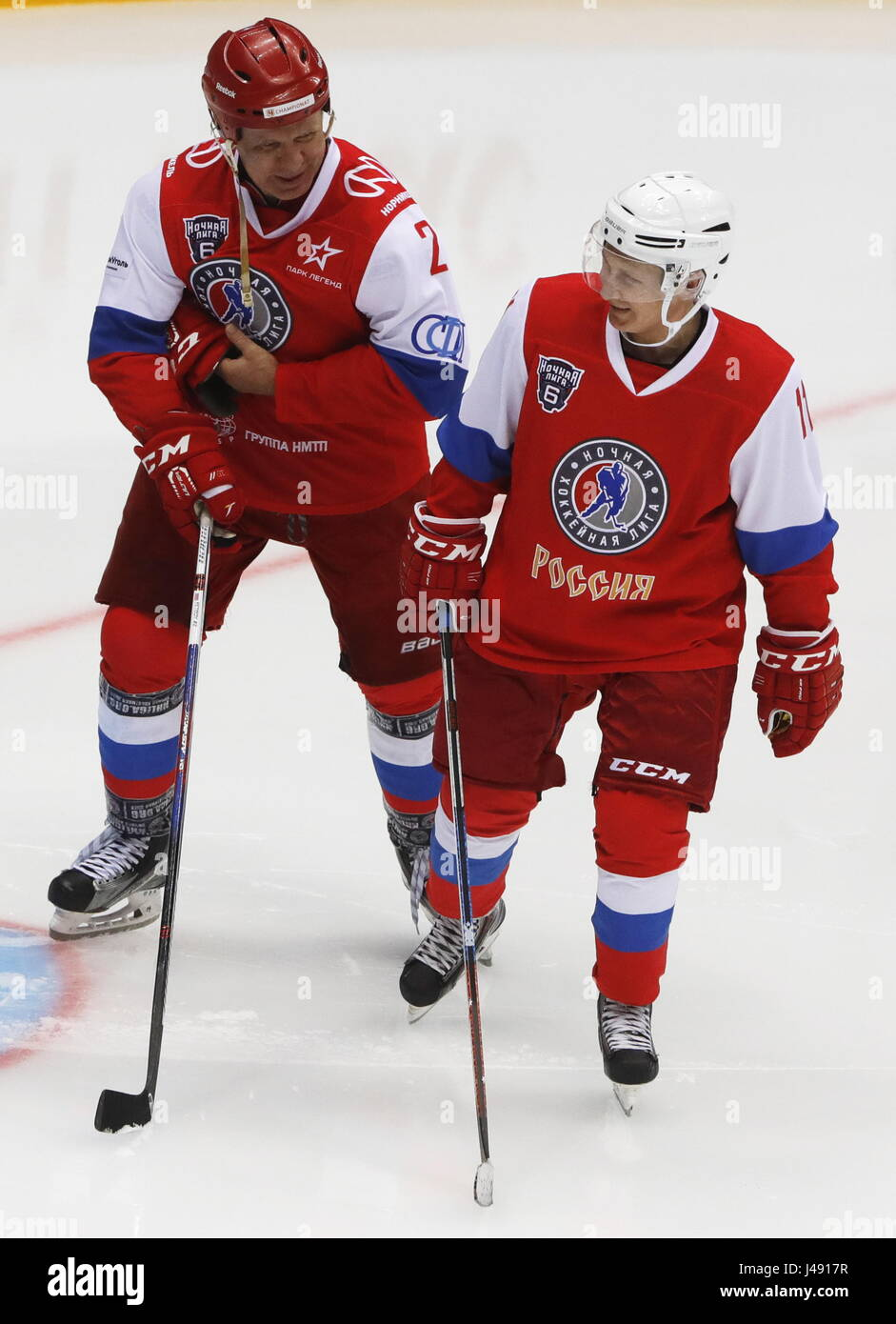 8d7ed532e2e Team Hockey Fetisov Stock Photos & Team Hockey Fetisov Stock Images ...