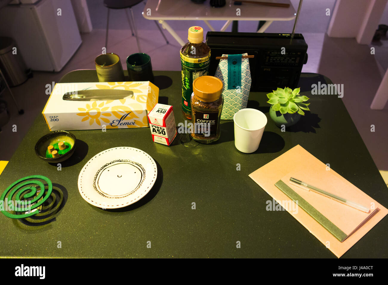An example of Japanese lifestyle from a kitchen table is on display at the Barbican Centre exhibition called The - Stock Image