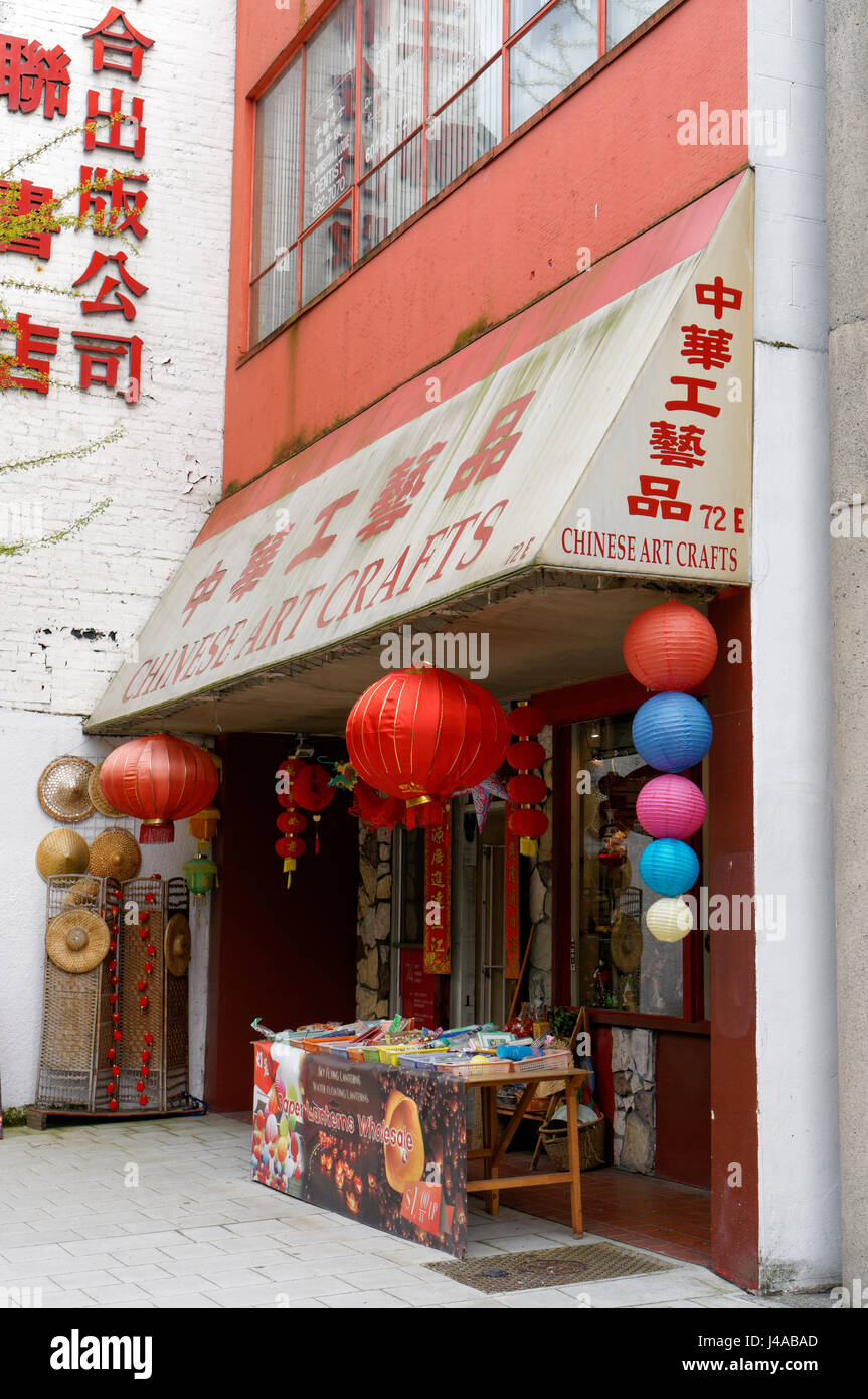 Chinese arts and crafts store in Chinatown, Vancouver, British Columbia, Canada - Stock Image