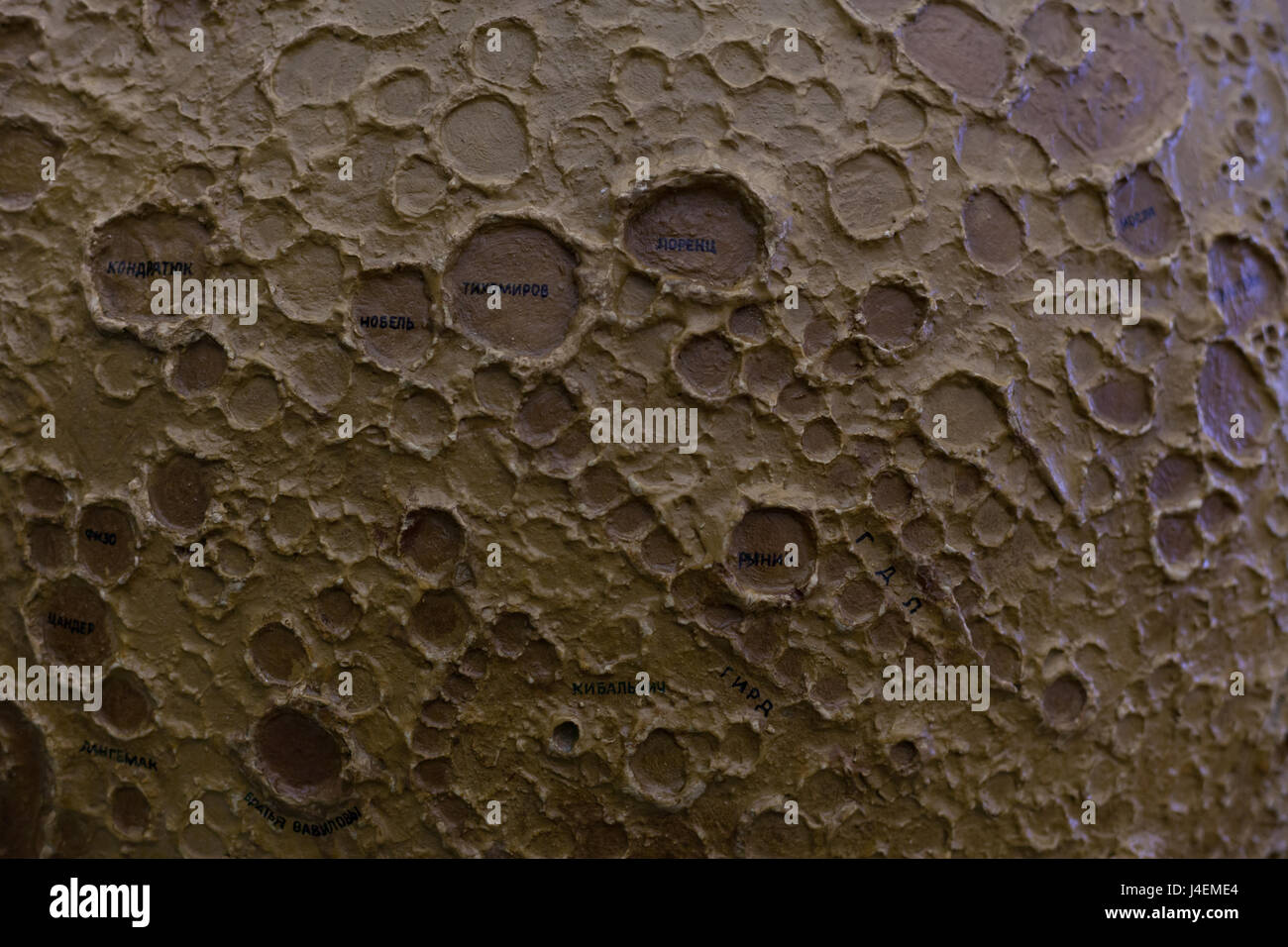 Moon satellite craters, planet space layout - Stock Image