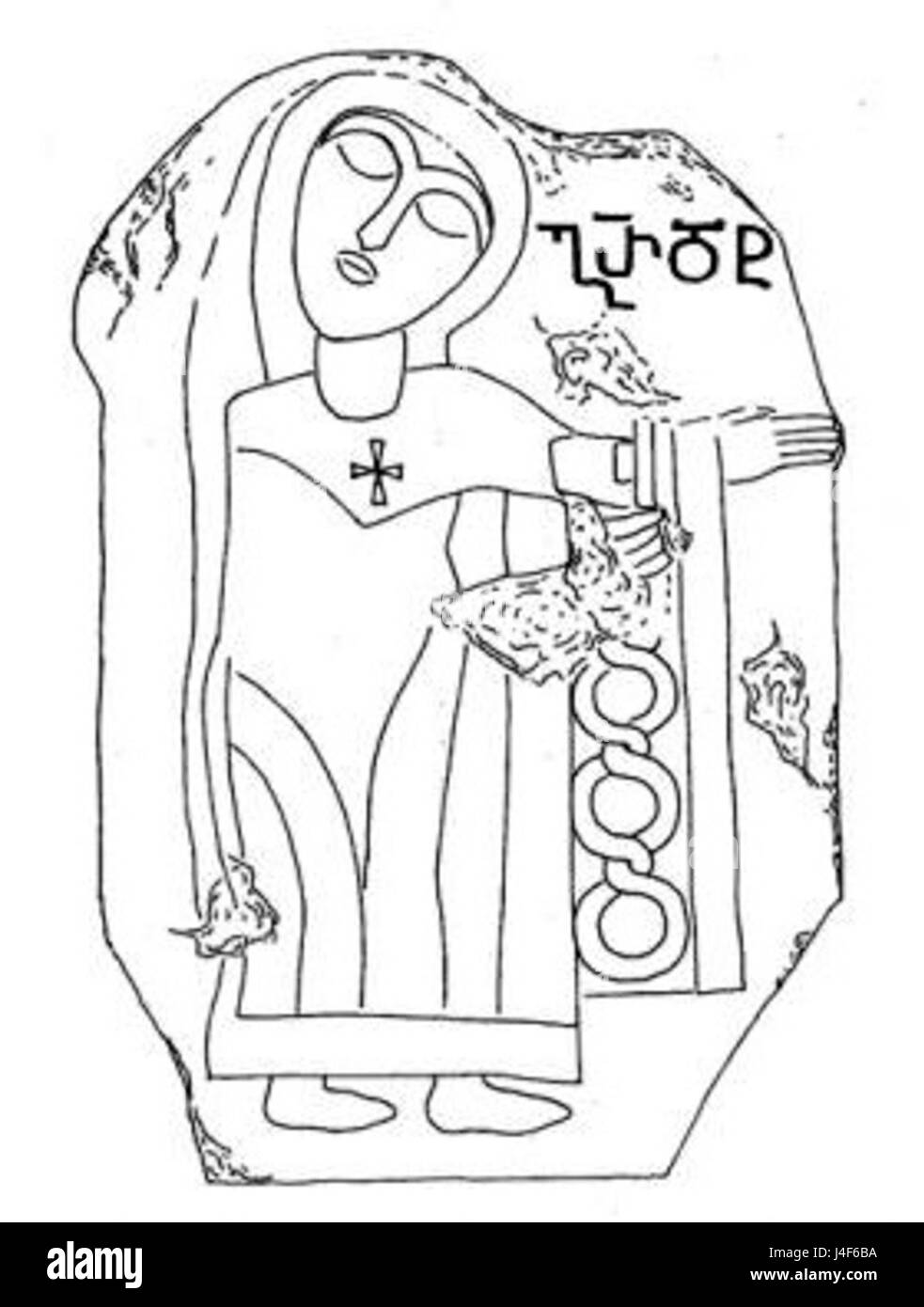 Queen gurandukht a sketch of carved relief from kumurdo cathedral georgia