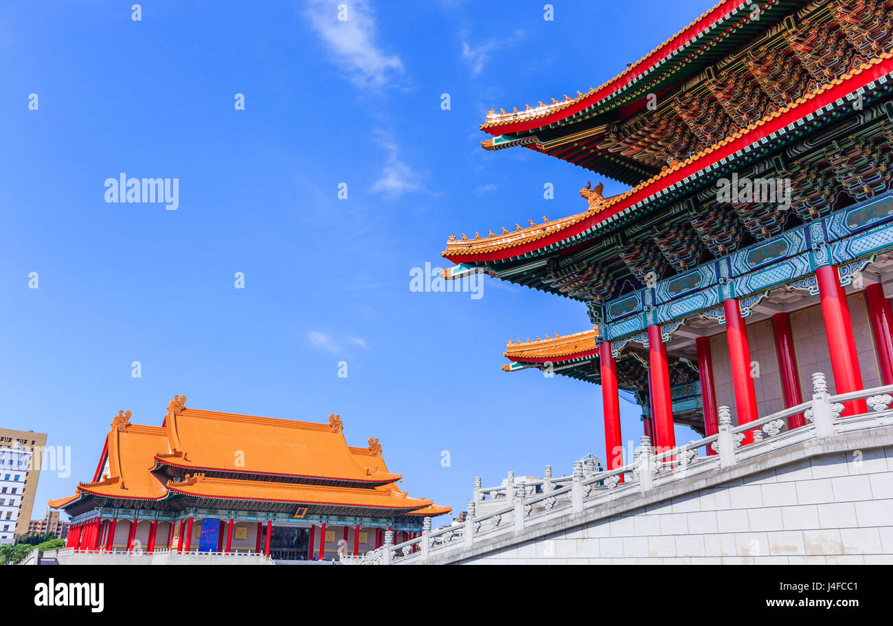 National Theater and Concert Hall at Liberty Square in Taiwan Stock Photo
