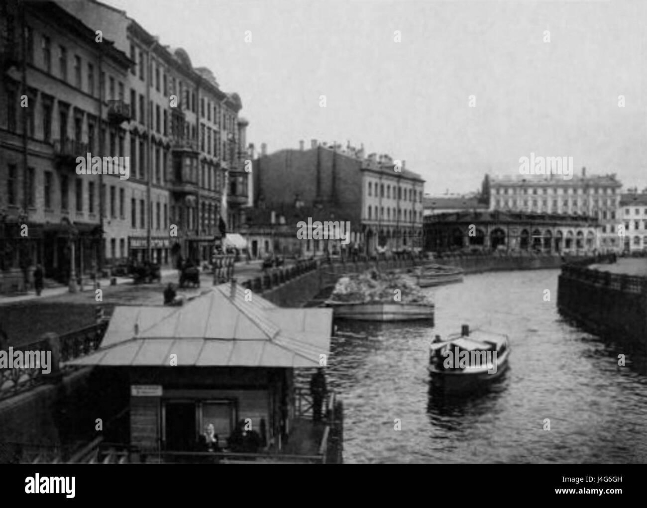 Round Market Bulla 1890 s - Stock Image