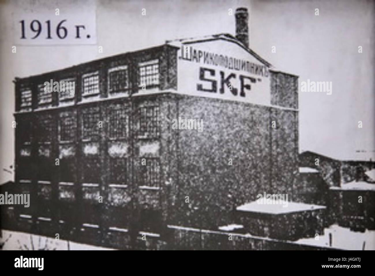 SKF 2GPZ - Stock Image