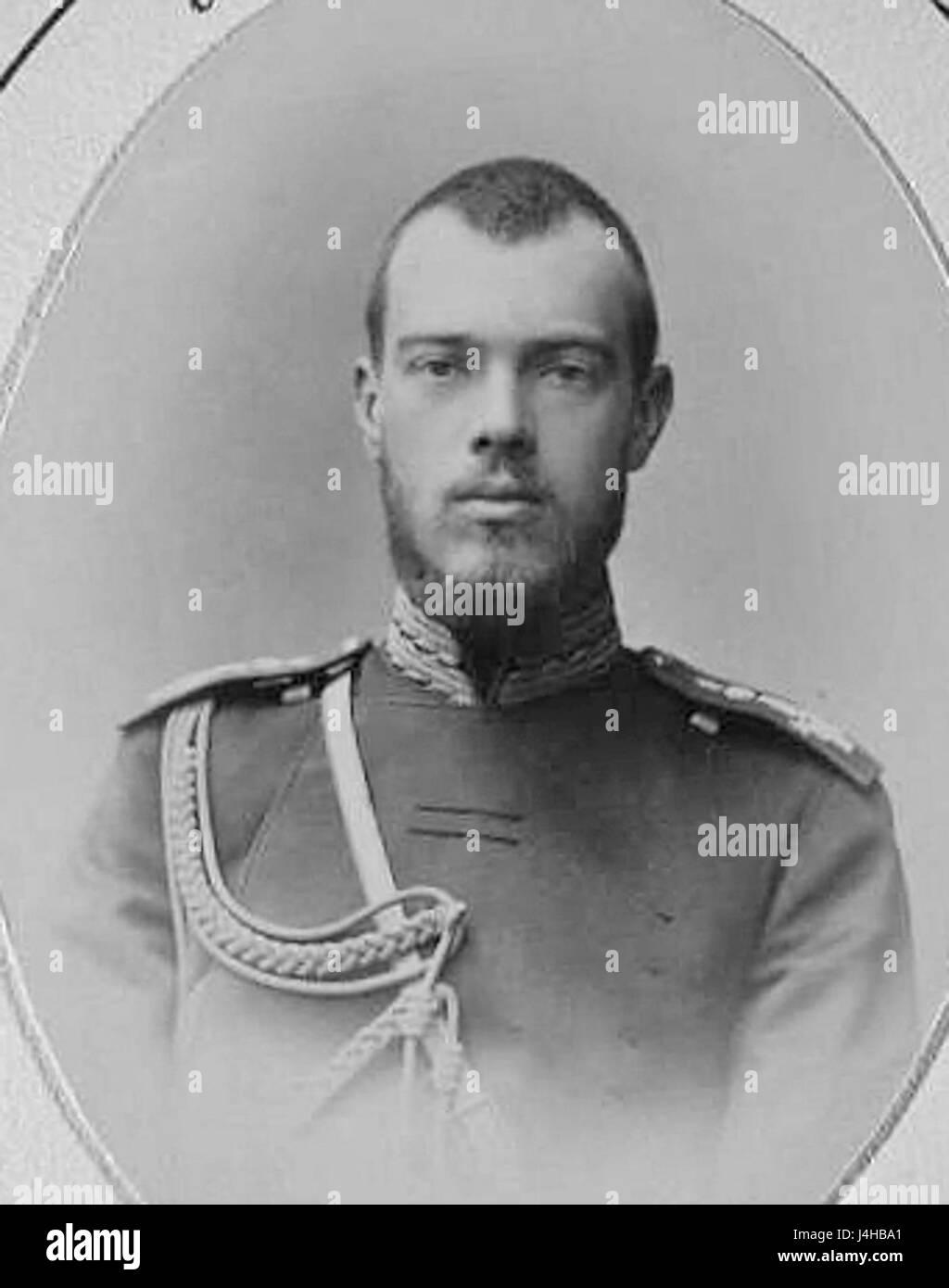 Sergei Mikhailovich young Stock Photo