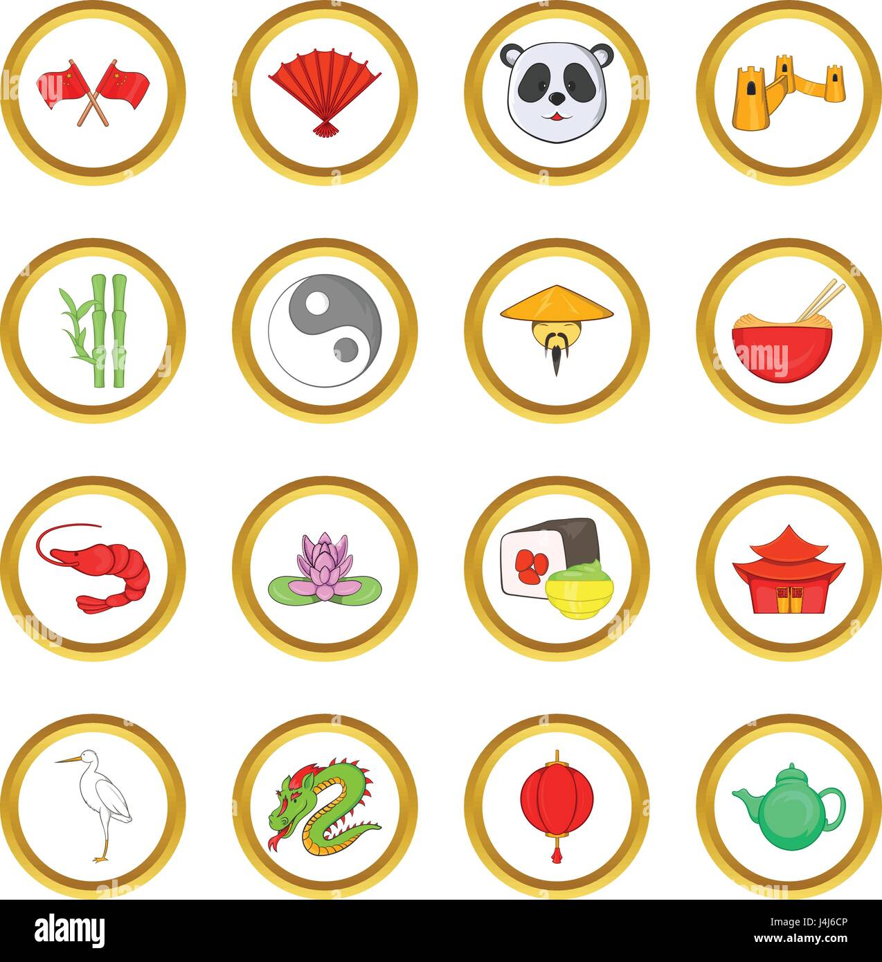 China vector set, cartoon style - Stock Image