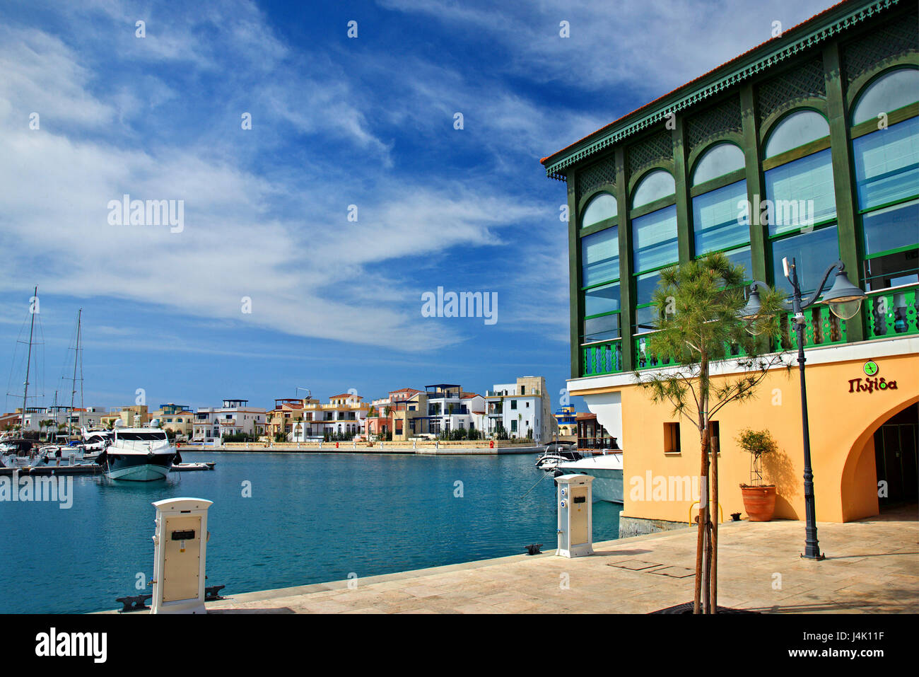At the New Marina of Limassol ('Lemessos') town, Cyprus. - Stock Image