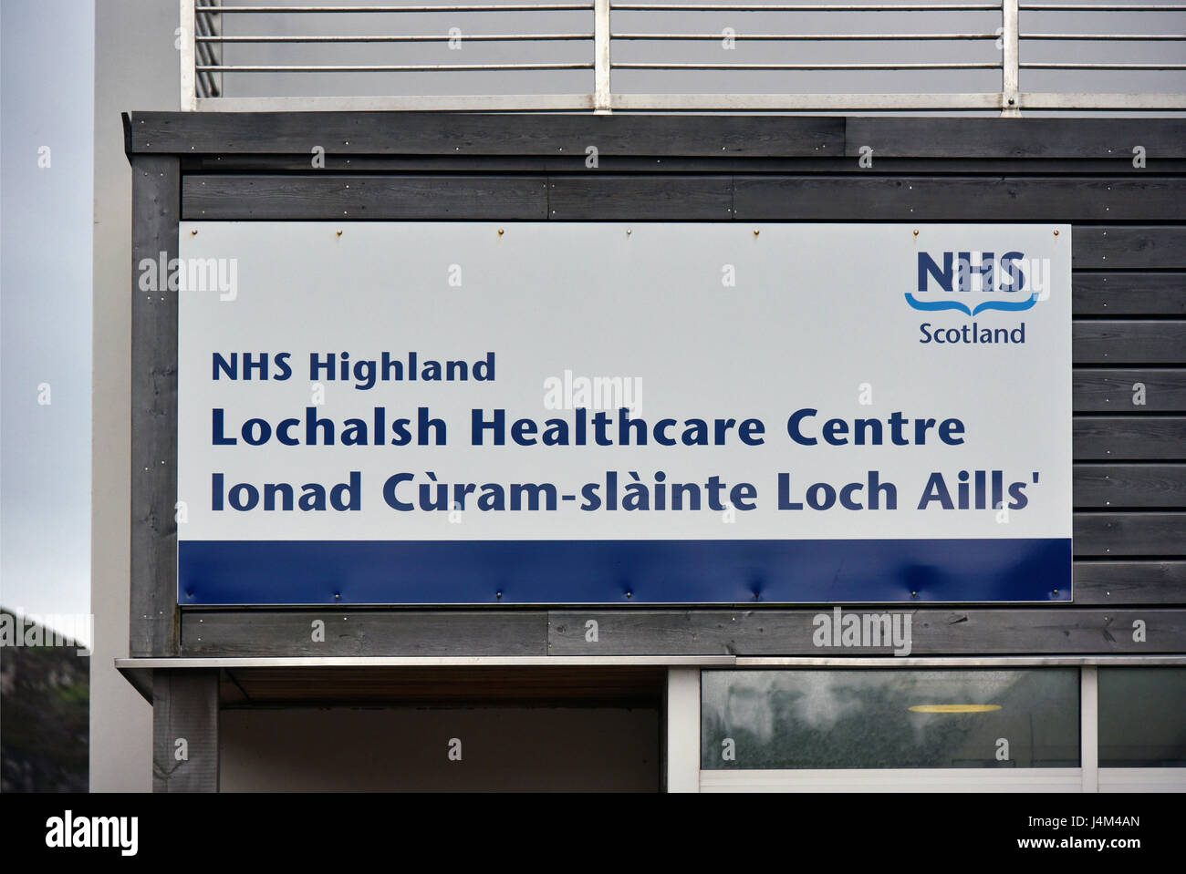 Signboard. NHS Highland, Lochalsh Healthcare Centre, Station Road, Kyle of Lochalsh, Ross and Cromarty, Scotland, - Stock Image