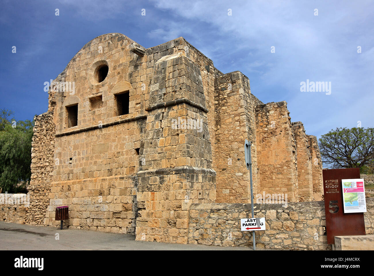 The sugar factory of Kolossi Castle, a former Crusader stronghold on the south-west edge of Kolossi village, Limassol - Stock Image