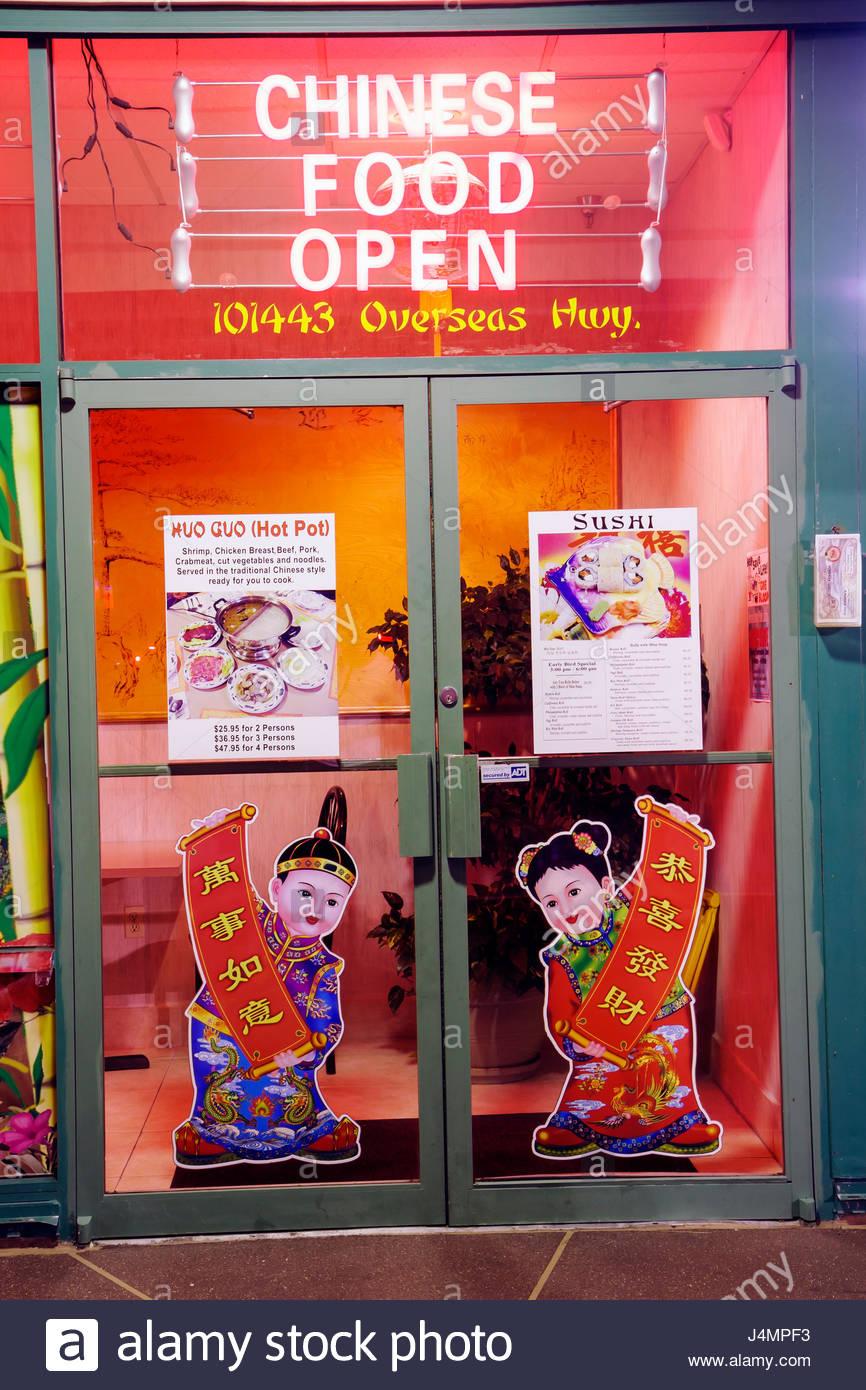 Chinese Food Key Largo Florida