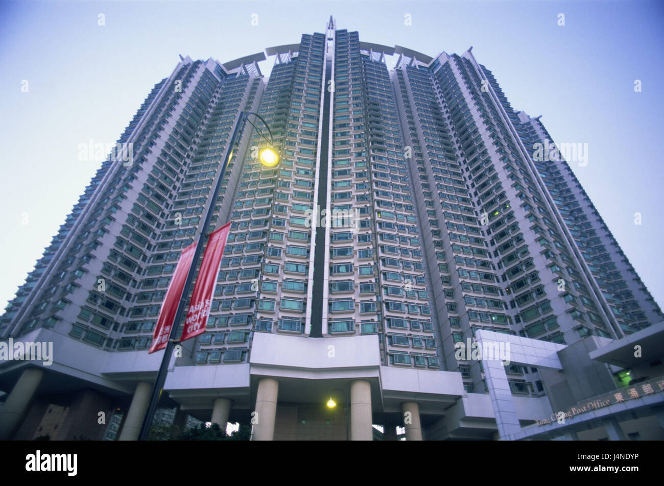 China, Hong Kong, Lantau Iceland, Tung Chung, high rise, Asia, town, island, building, house, residential house, - Stock Image