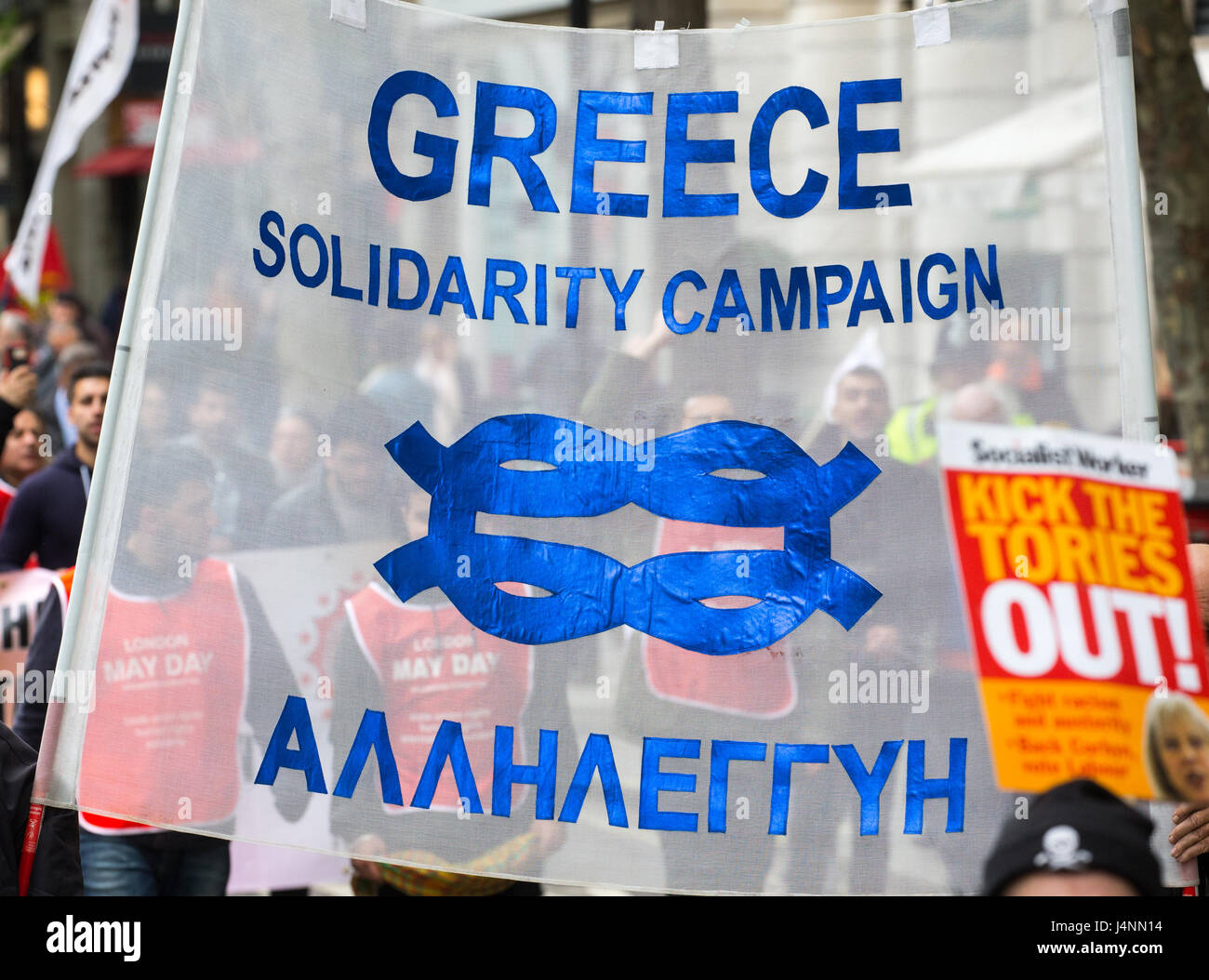 Banner for the 'Greece Solidarity Campaign' at the May 1st march in London - Stock Image