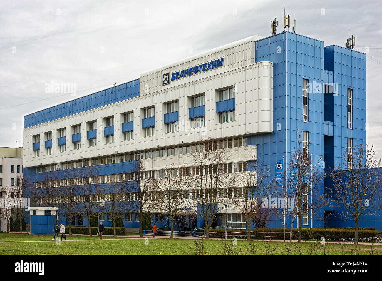 Central office of the Belarusian State Concern for Oil and Chemistry 'Belneftekhim' - Stock Image