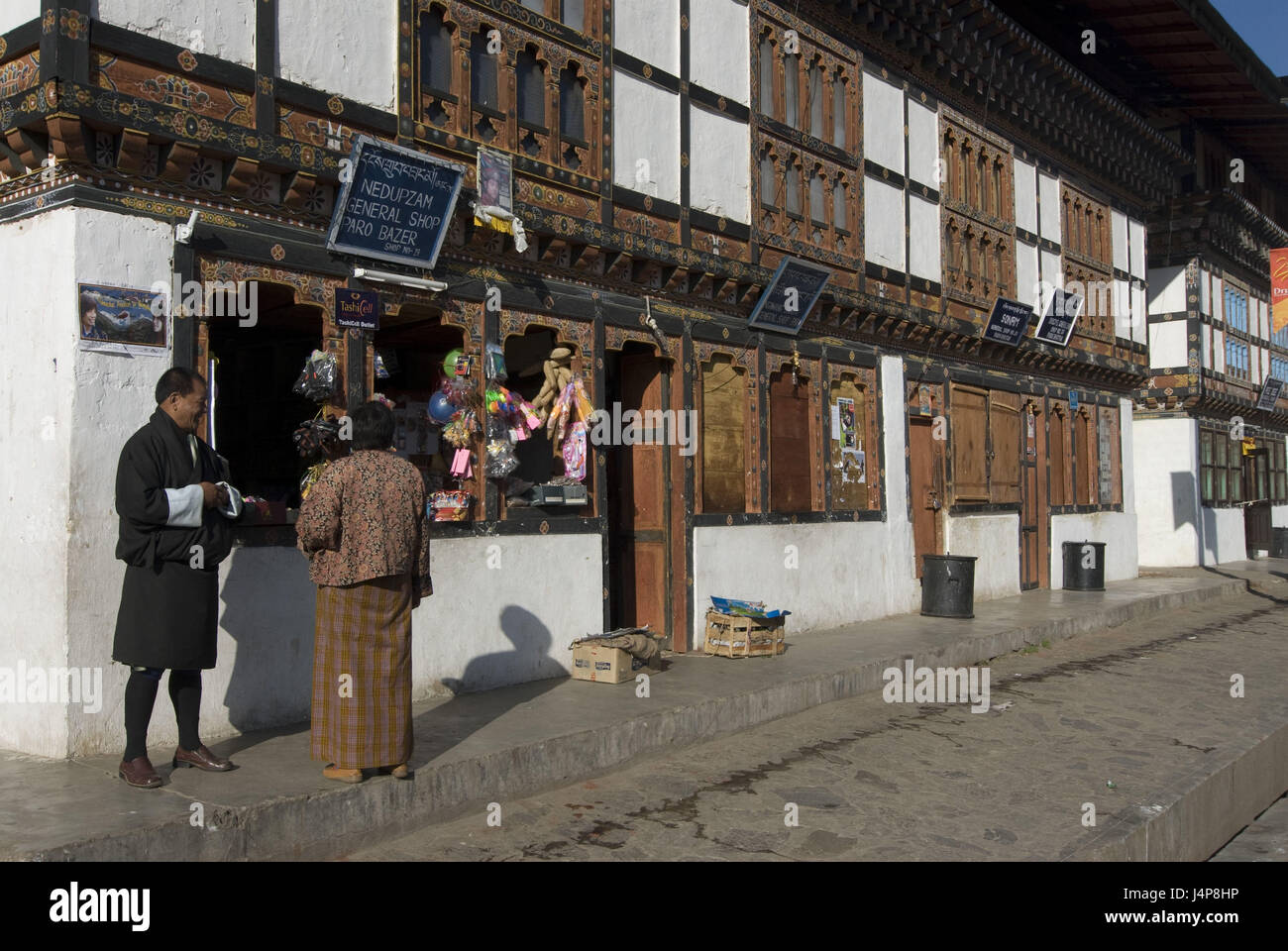 People, entertainment, loading, Paro, Bhutan, no model release, - Stock Image