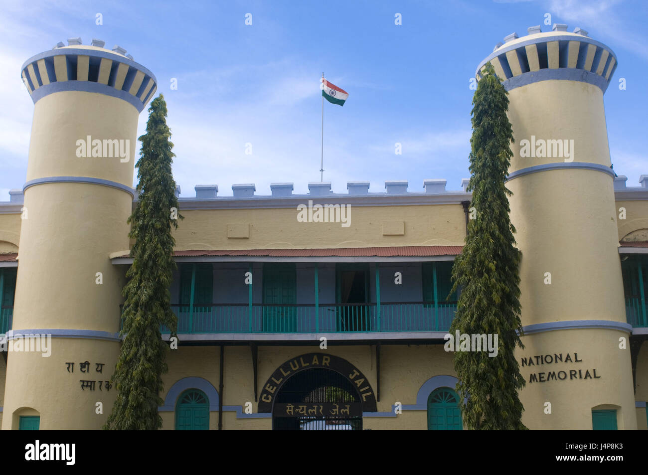 Prison, port Blair, Andamanen, India, - Stock Image