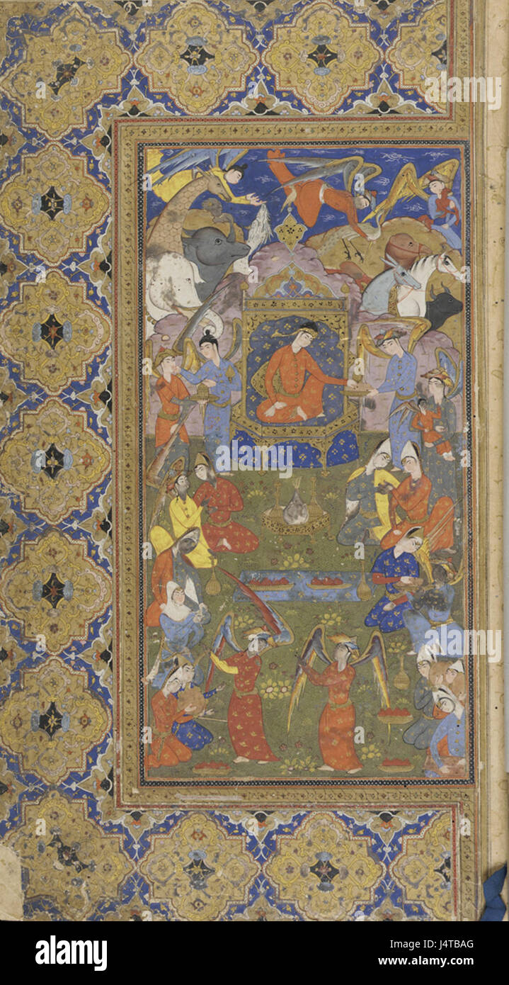 The Shahnama - Stock Image