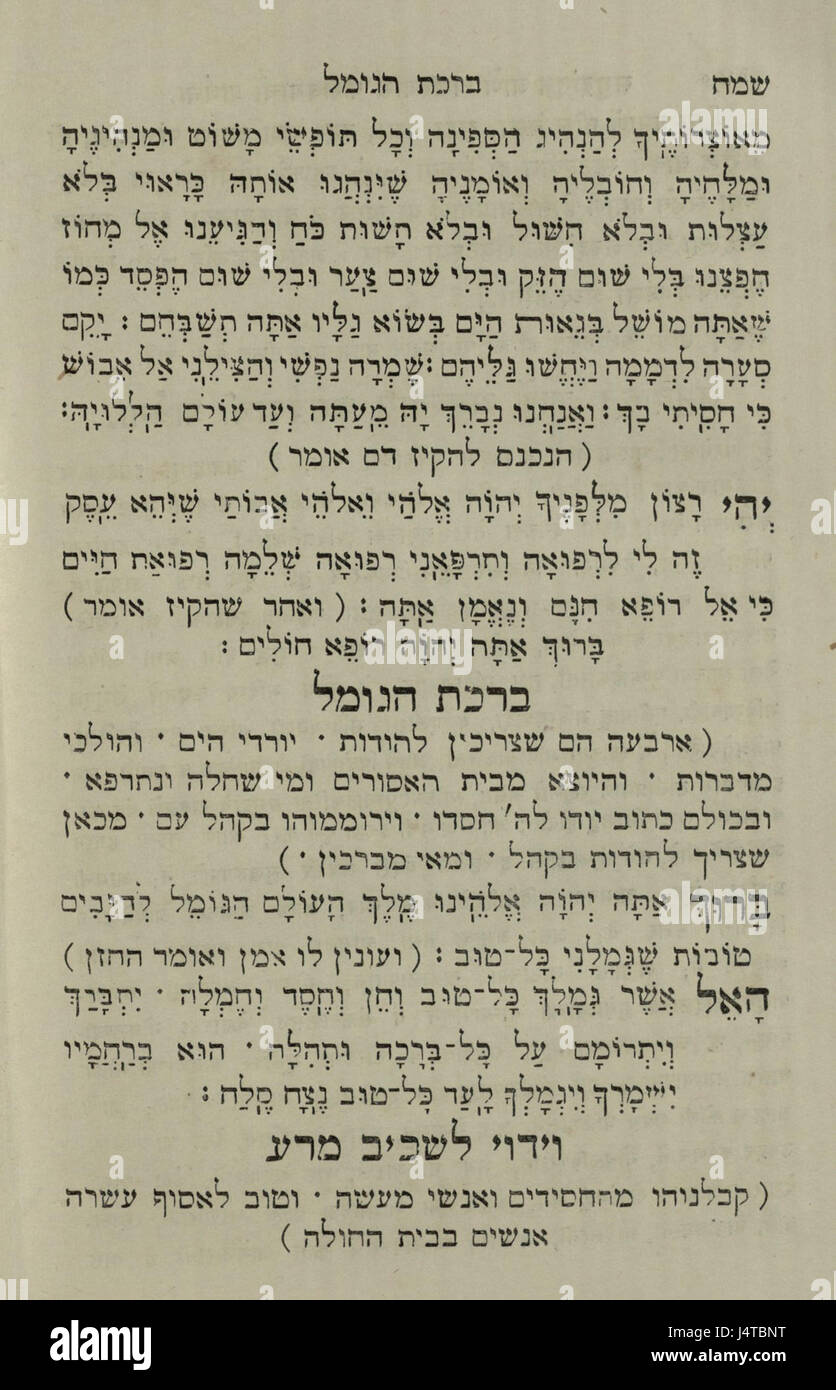 The National Library of Israel The Daily Prayers translated