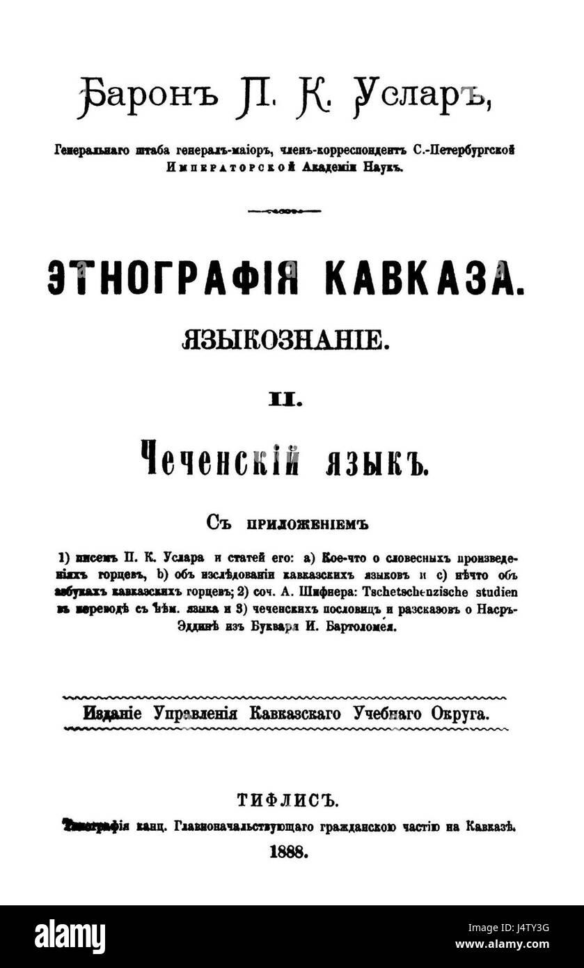 Uslar Chechen grammar cover - Stock Image