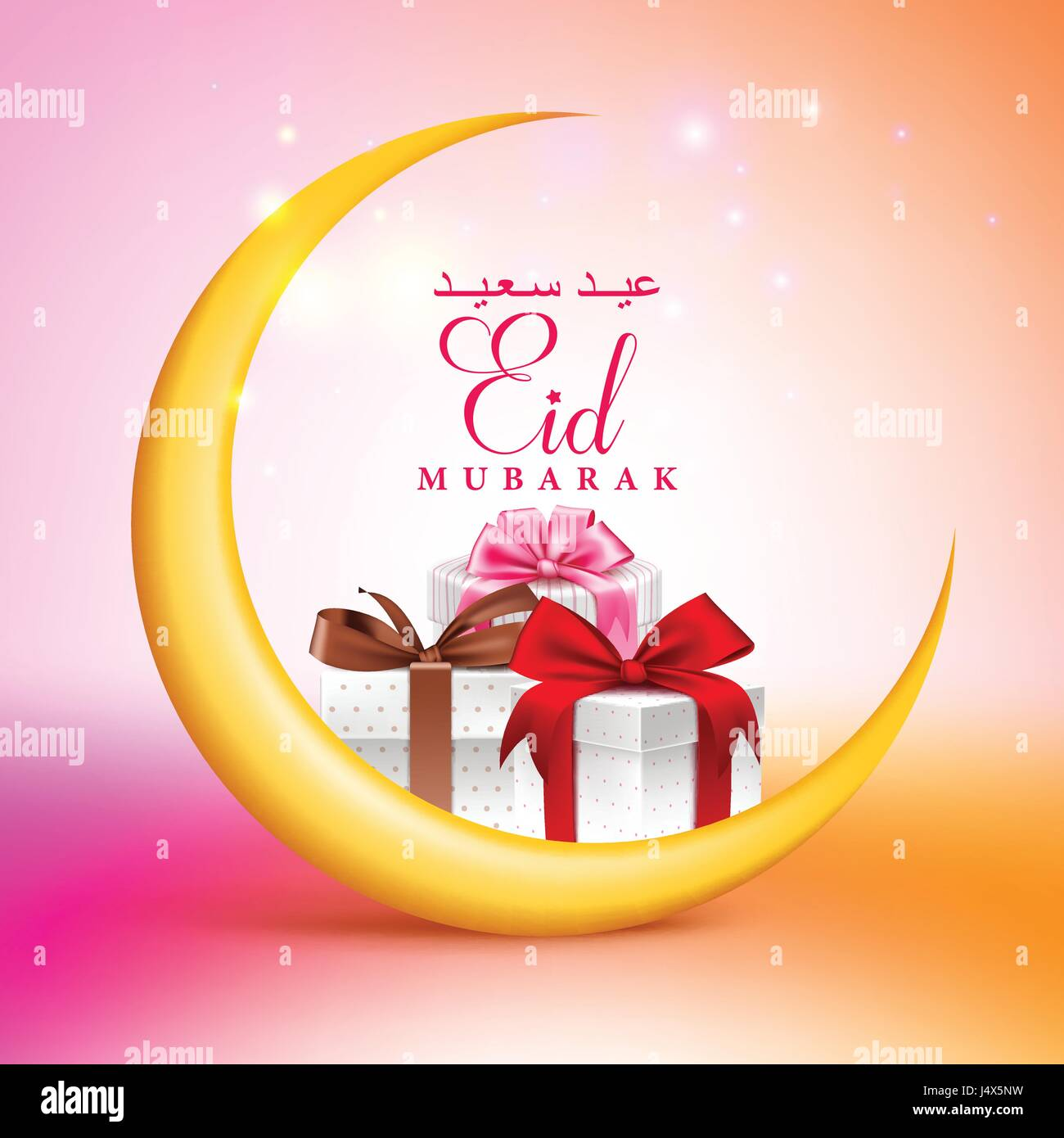 Eid Mubarak Greetings Card Vector Design With Colorful Gifts In A