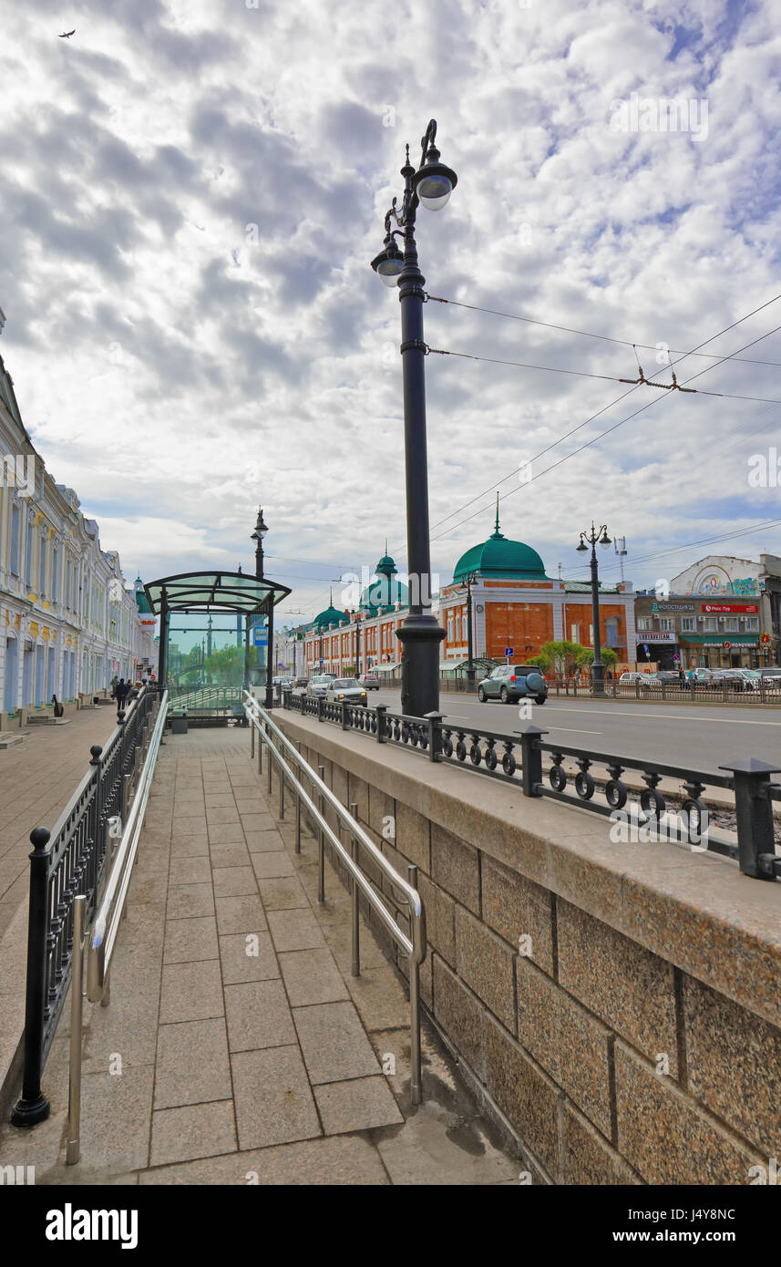 Editorial Russia Siberia The City Of Omsk A Wheelchair