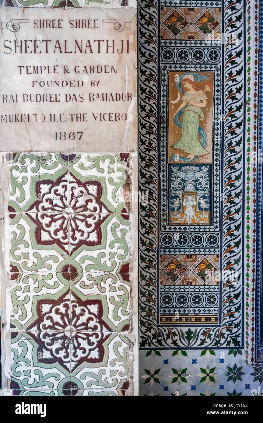 Decorative tiles pareshnath jain temple, kolkata, west bengal, asia, Indian - Stock Image