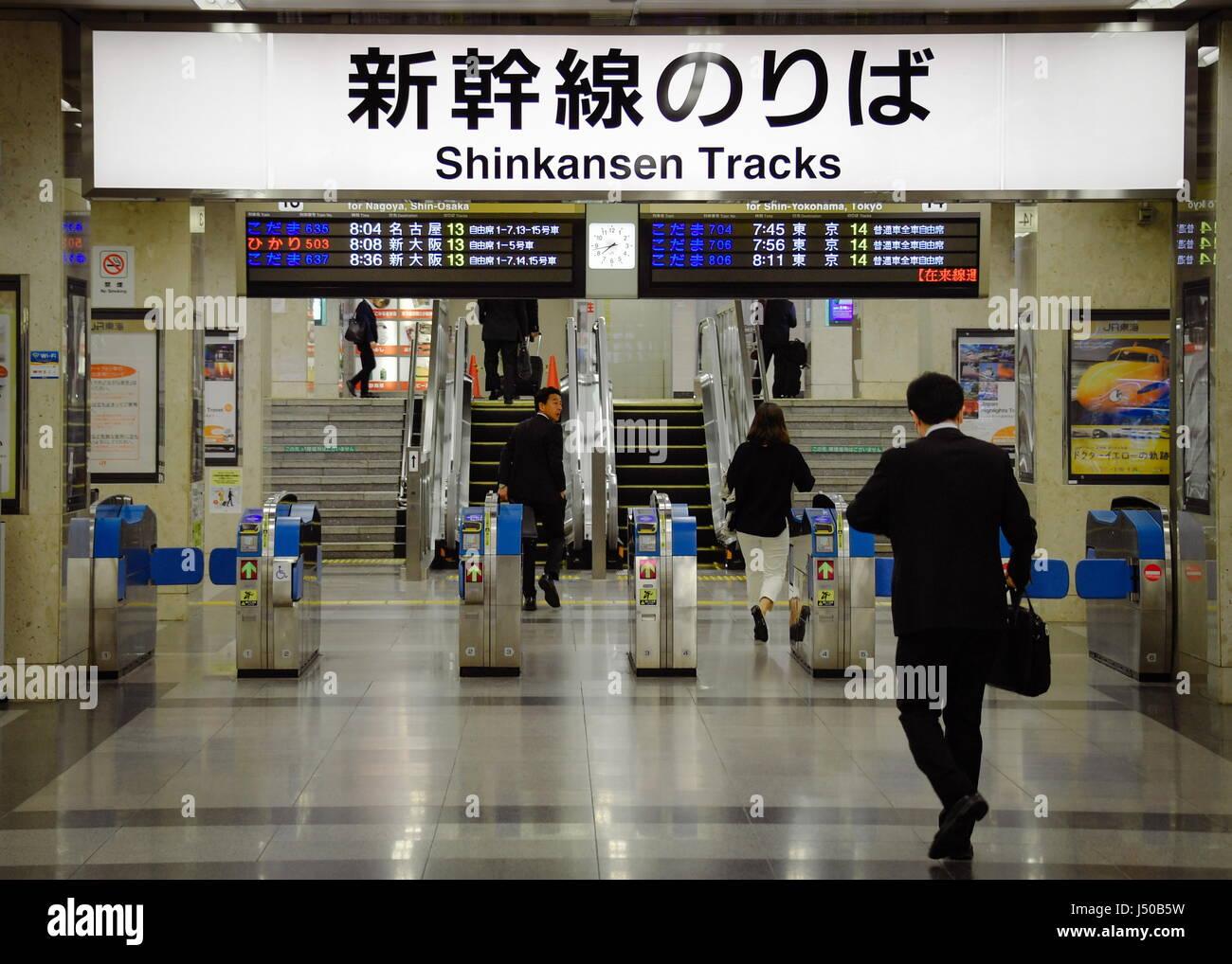 Odawara, Japan. 15th May, 2017. People seen at Odawara Station of the Shinkansen high-speed railway lines, in Kanagawa - Stock Image